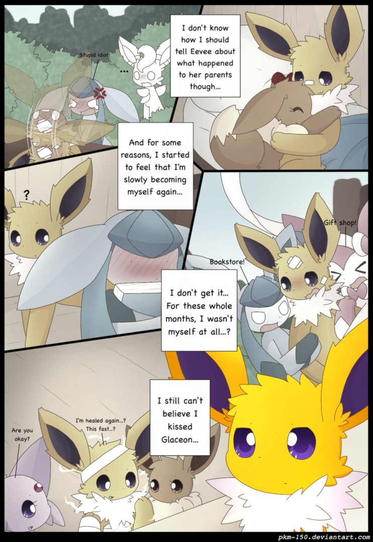 ES: Special Chapter 1 page 2