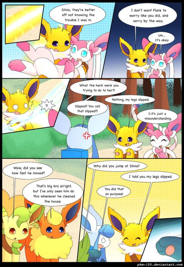 ES: Chapter 5 page 7